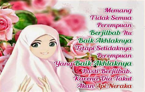 kata kata bijak islami wanita
