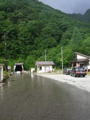 七倉山荘前