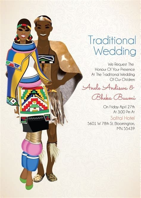 Had To Share: Bibi Invitations Presents African Themed