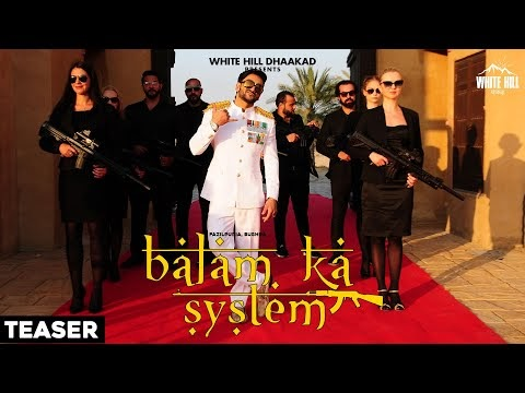 BALAM KA SYSTEM (Teaser) Fazilpuria Ft. Afsana Khan   Bushra   Rel. on 12 Jan   Shree Brar   Avvy
