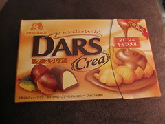 Dars Maron and Caramel