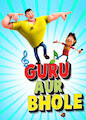 Guru Aur Bhole - Season 2