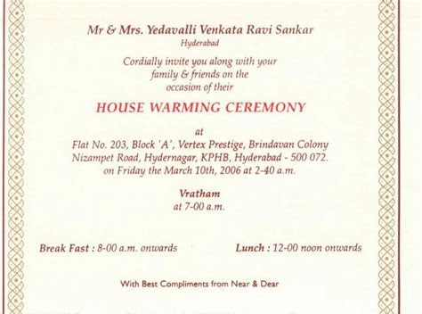 Ravi Yedavalli's Blog: House Warming Ceremony   You Are