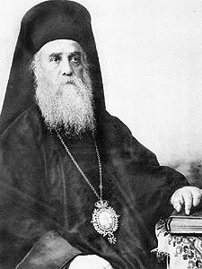 Ο Άγιος Νεκτάριος και η Ελληνική Φιλοσοφία