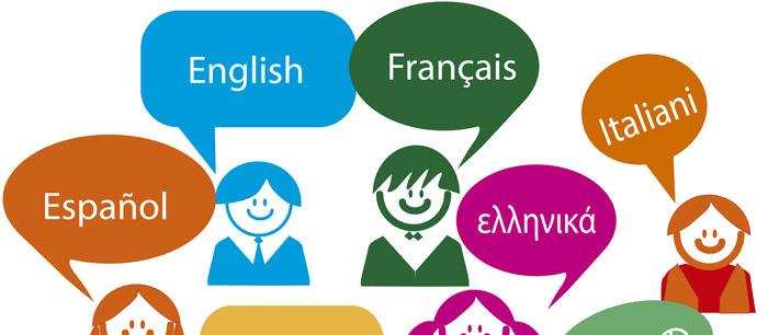 図:二ヶ国語併用