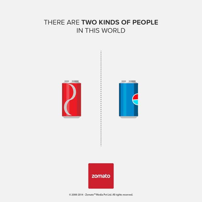 Υπάρχουν δυο τύποι ανθρώπων στον κόσμο (6)