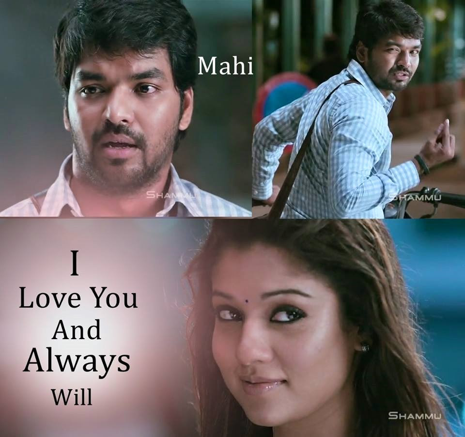 Facebook Love Quotes In Tamil Movie Archidev