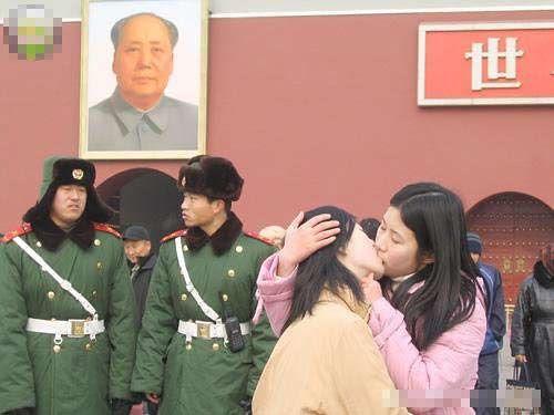 Beijing Girls Kissing