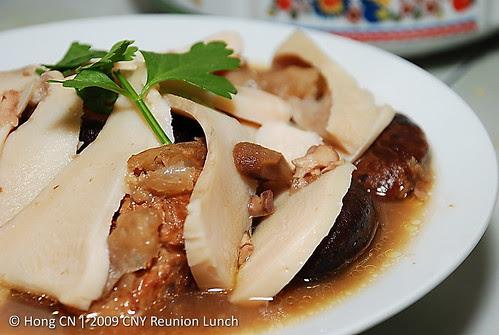 香菇鲍鱼 - Abalon with mushroom (oyster sauce)