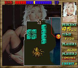 Miss-World-Nude-96-Arcade
