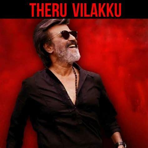 Theru Vilakku   Kaala Music Review