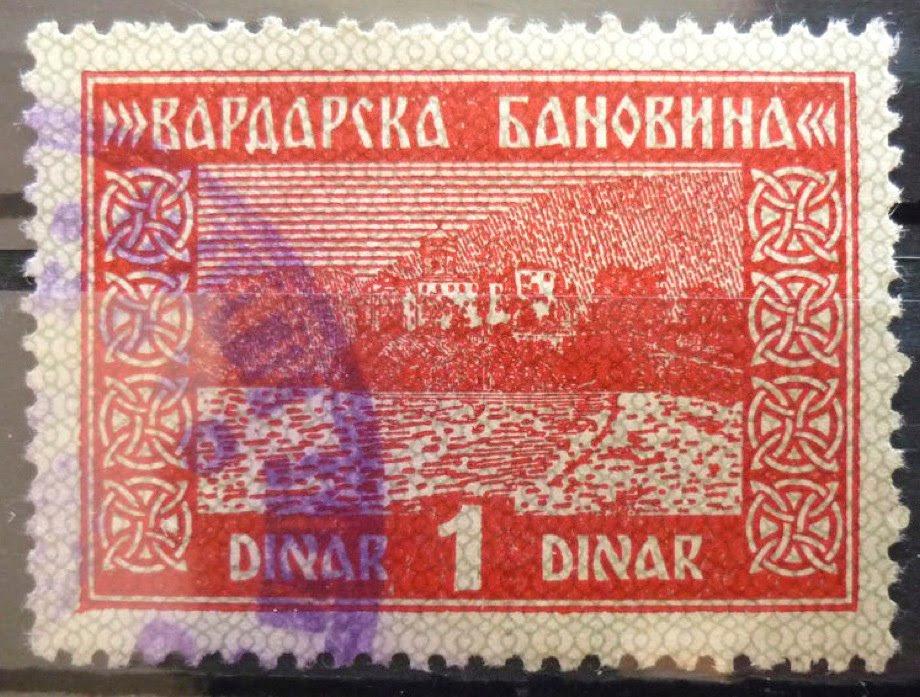 http://history-of-macedonia.com/wp-content/uploads/2012/03/vardarska_1dinar.jpg