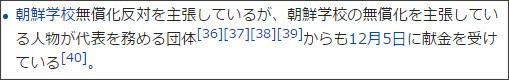 https://ja.wikipedia.org/wiki/%E6%9D%BE%E5%8E%9F%E4%BB%81