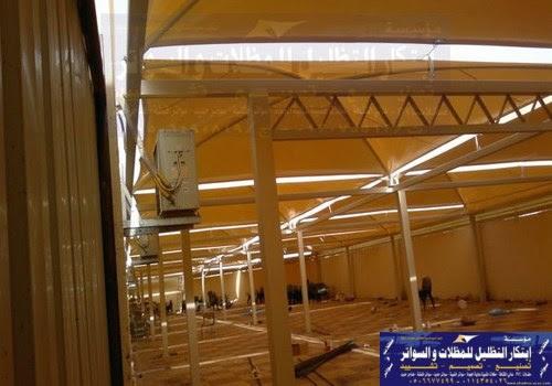 مشروع جامعة الباحة