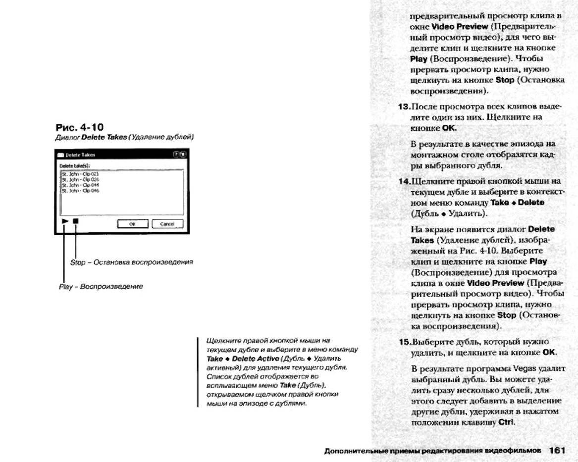 http://redaktori-uroki.3dn.ru/_ph/12/454576363.jpg