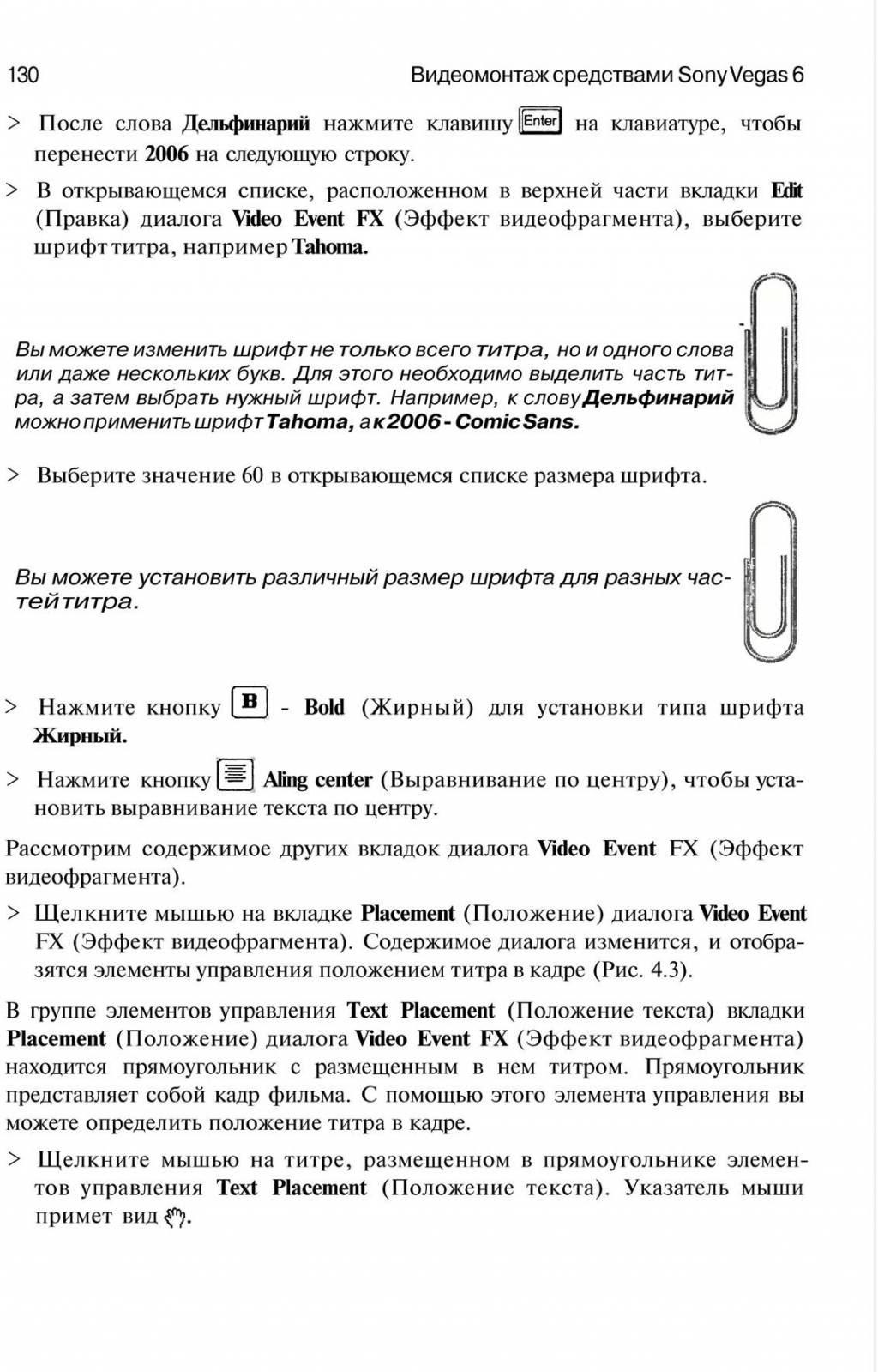http://redaktori-uroki.3dn.ru/_ph/13/53016098.jpg