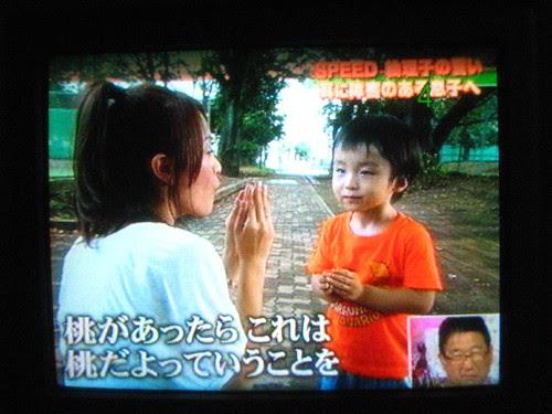 Eriko playing with Lime