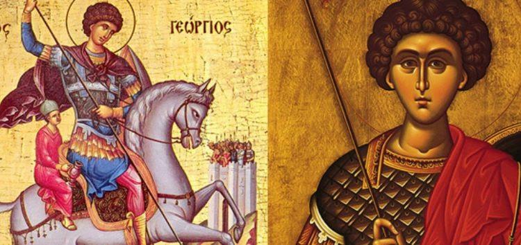 Αποτέλεσμα εικόνας για Αγίου ΓΕΩΡΓΙΟΥ ,στο Ξινό της Φλώρινας,