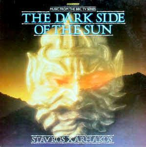 stavros xarhakos  dark side   sun  vinyl