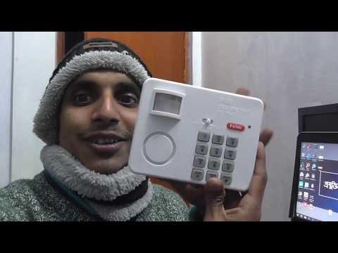 Home Security Systems Motion Sensor Alarm