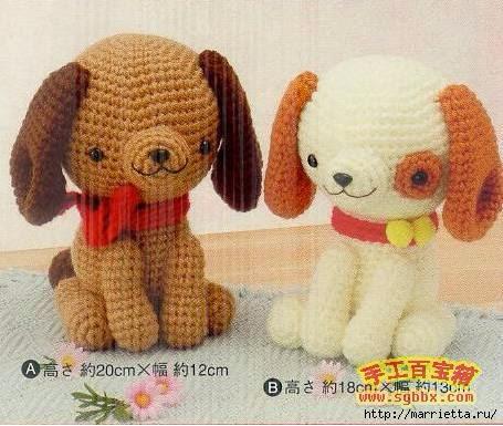 Dogs amigurumi crochet.  Schemes (1) (455x385, 123Kb)