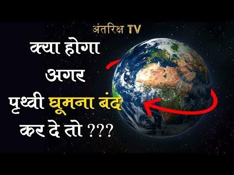 अन्तरिक्ष से जुड़े कुछ बढ़िया Youtube वीडियोस.Some great Youtube videos related to space