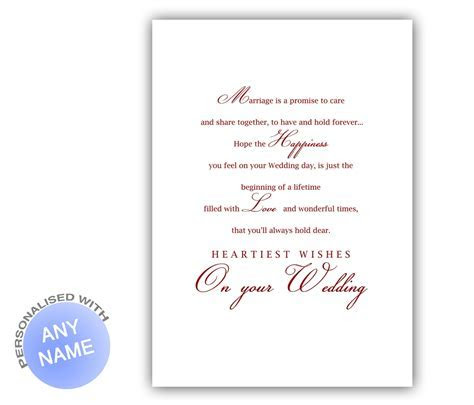 Wedding Card Messages For Friends