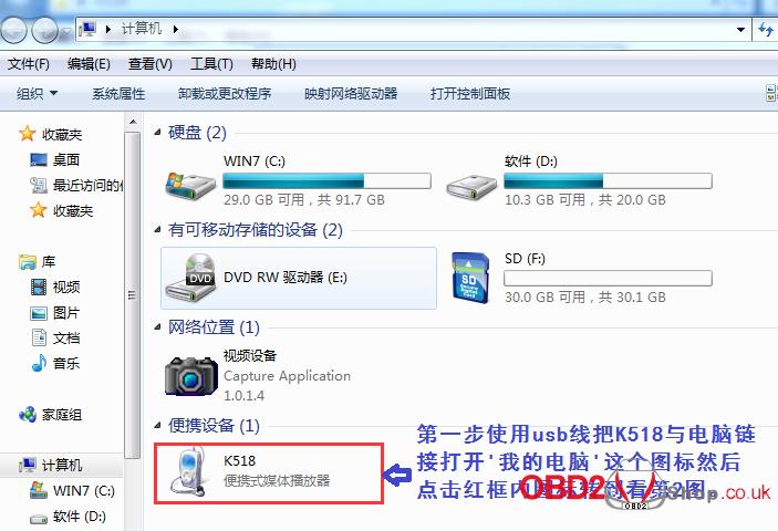 program-vw-4th-immo-key-with0-vag-obd-helper-and-lonsdor-k518ise-06