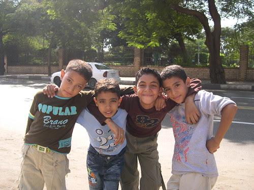 Midan Salah ad-Din Kids
