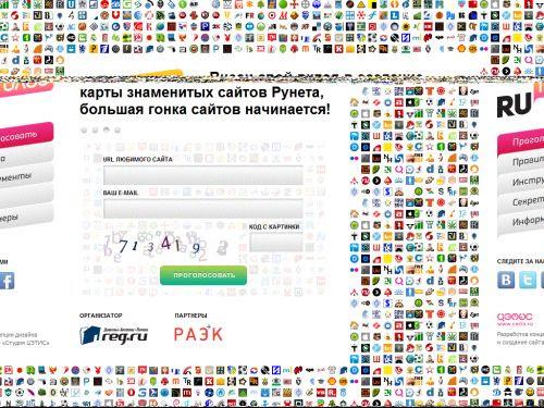 Самый пошлый сайт рунета — img 15