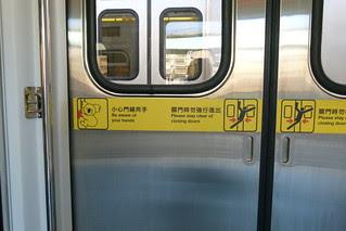 EMU800的告示
