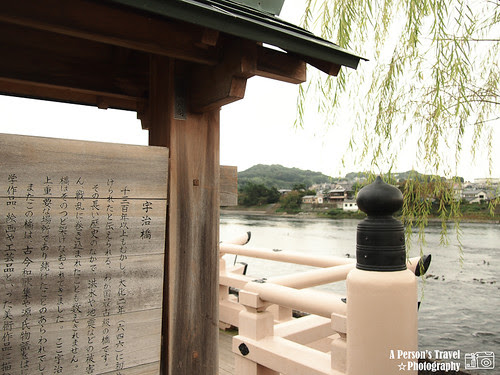 2011Kyoto_Japan_ChapTen_TopPic