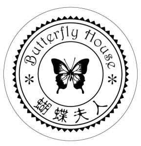 Butterfly House chop