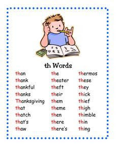 th words worksheet
