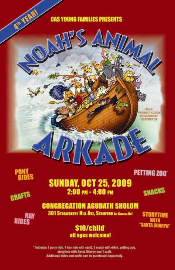 Noah's Animal Arkade 2009