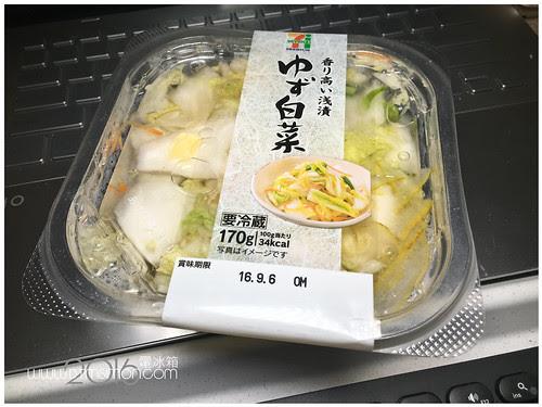 日本便利商店第二集07.jpg