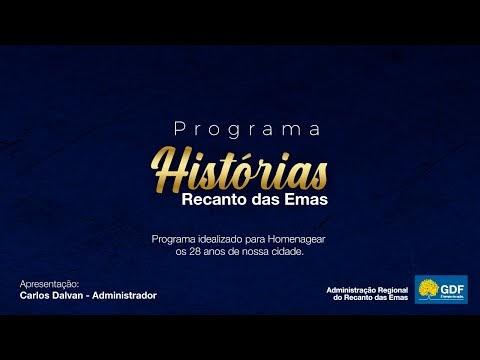 PROGRAMA HISTÓRIAS RECANTO DAS EMAS - ESPECIAL DE ESTREIA
