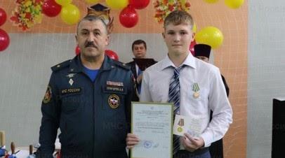 В Тверской области наградили школьника, который спас тонувшего ребёнка