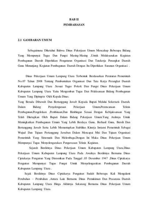 Tugas kelompok budaya organisasi ACHMADAVANDI,SE,MM
