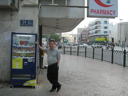 Vending machine in Diera