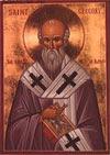 Gregorio Magno, Santo