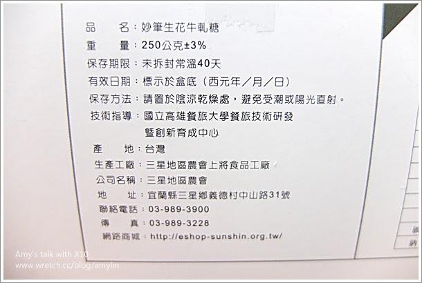 DSCF2823
