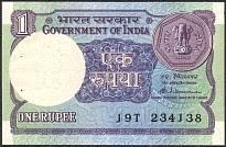IndP.78Ab1Rupee1985.jpg