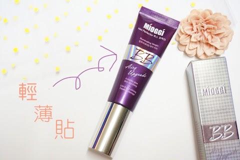 打造輕、薄、貼的韓式自然妝容 ♥︎ MIOGGI 魔法美白 BB Cream ♥︎