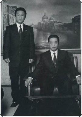 http://oyabunjapne.img.jugem.jp/20090119_441863.jpg