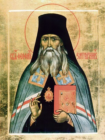 St. Theophanes the Recluse