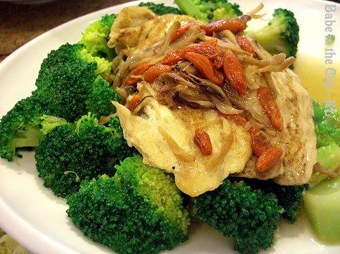 Vegetarian Dau Gan