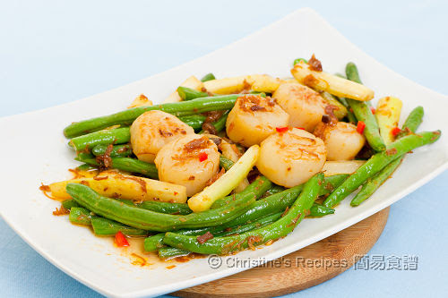 XO 醬炒帶子 Pan Fried Scallops with XO Sauce02