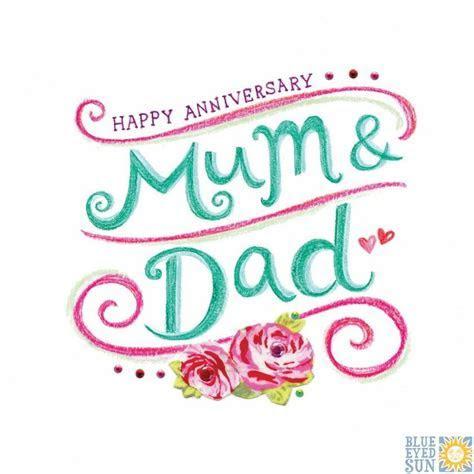Happy Anniversary Mum & Dad Wedding Anniversary Card