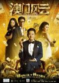 賭城風雲 (From Vegas to Macau) poster